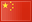 https://www.consular.tj/flags/china.png